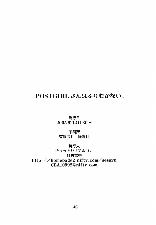 Postgirl-san Wa Furimukanai. | POST GIRL: I Have Nothing, Nothing... But... 21