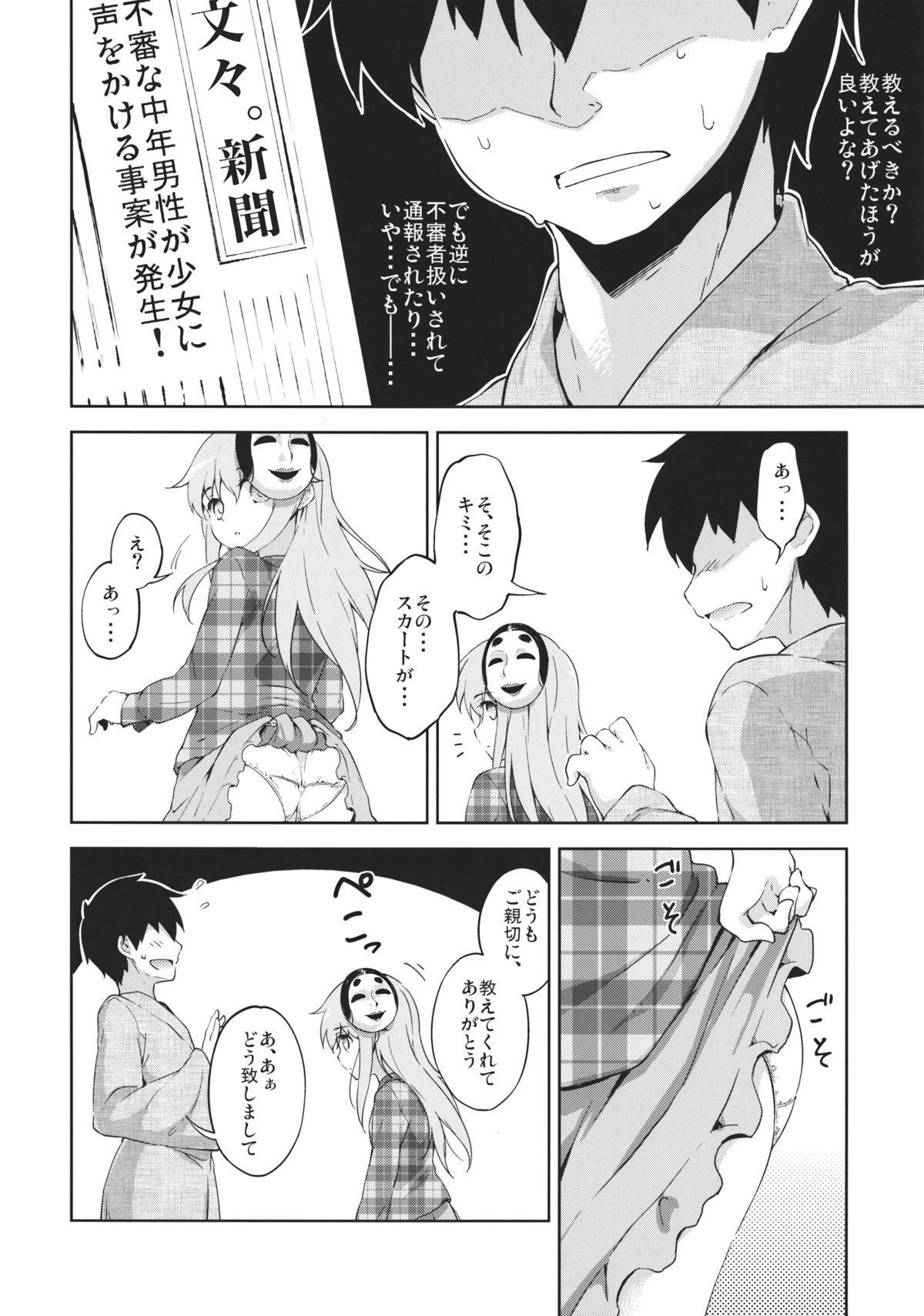 Kokoro, Sarakedashite 4