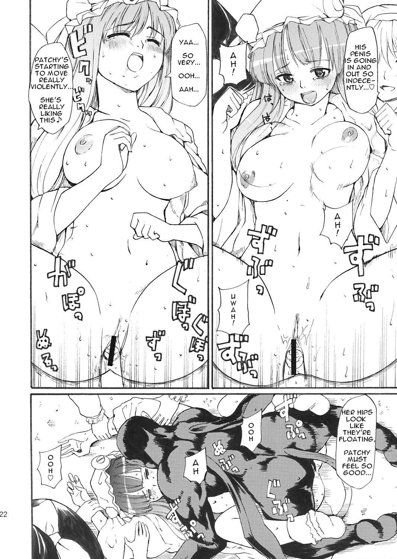Touhou Ukiyo Emaki Patchouli Knowledge 18