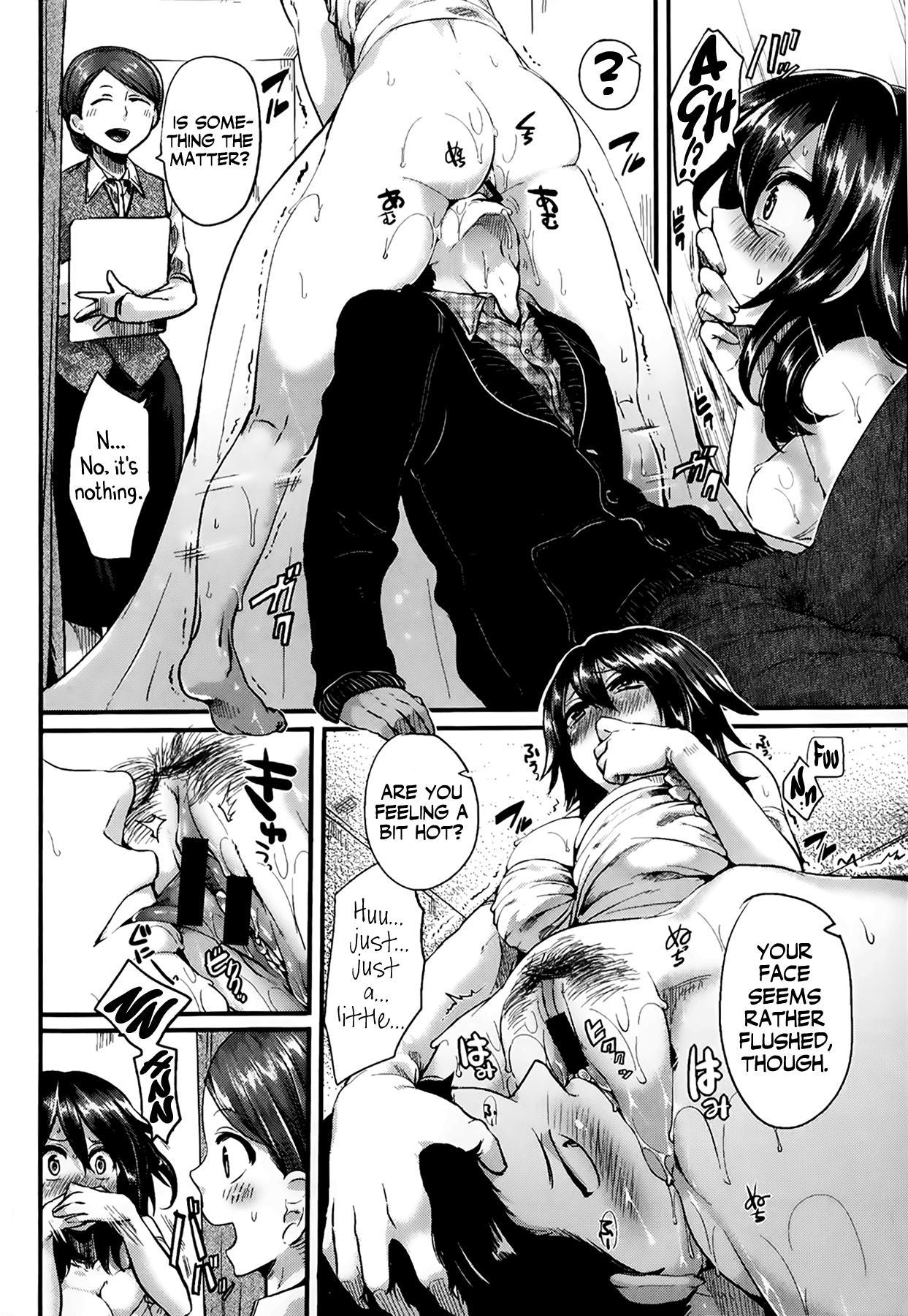 [Doumou] Suki Suki! Onee-chan + Bridal Chapter + -after story- [English] [Life4Kaoru] 32