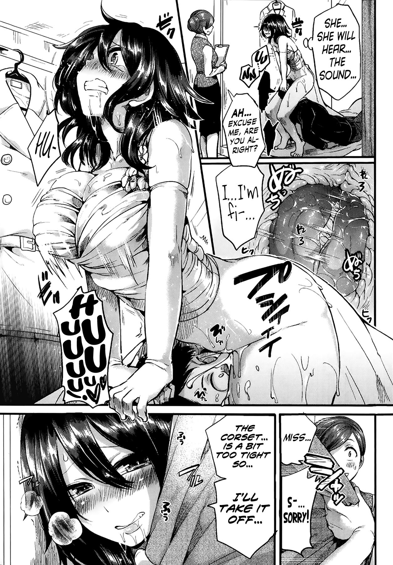 [Doumou] Suki Suki! Onee-chan + Bridal Chapter + -after story- [English] [Life4Kaoru] 33