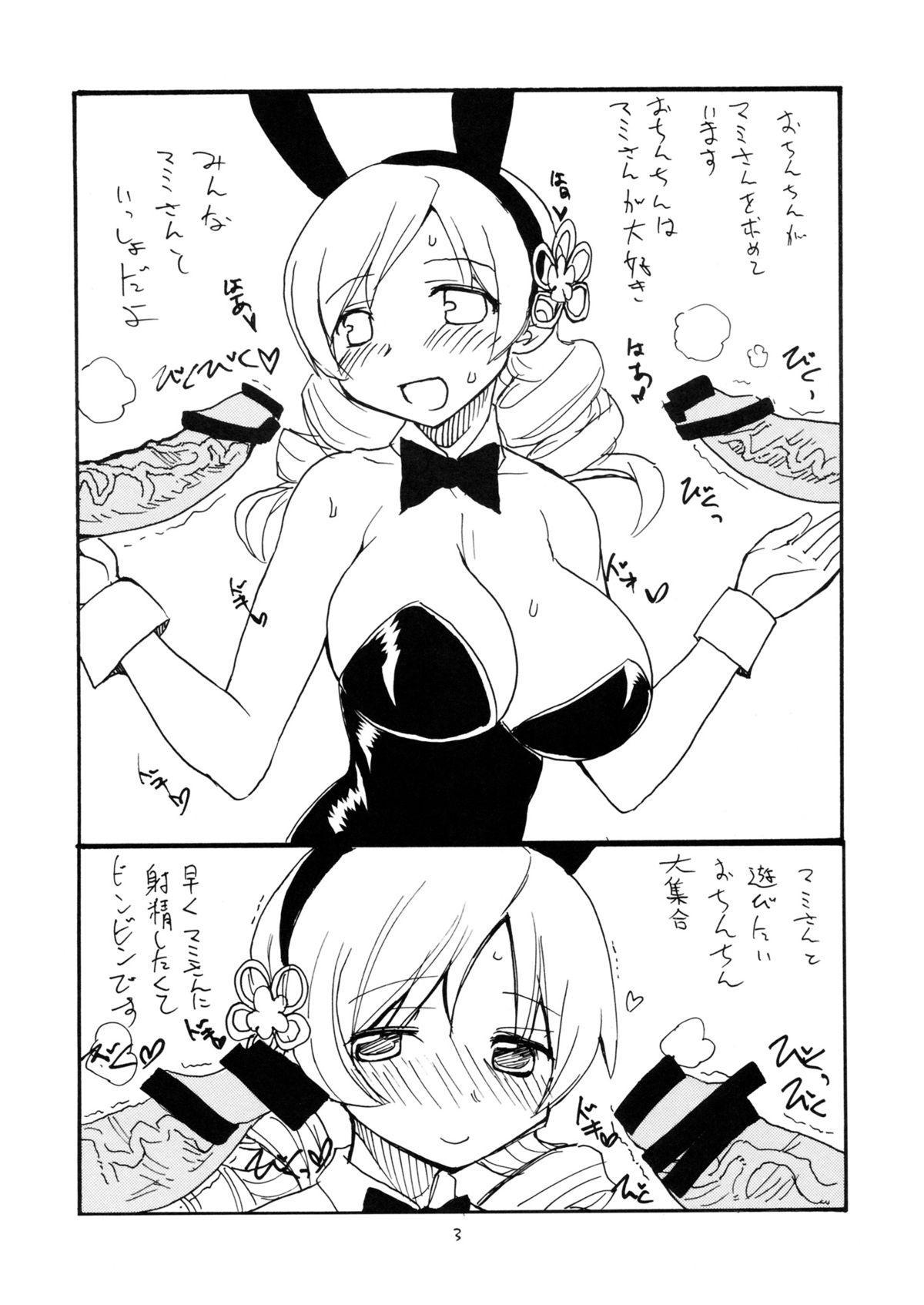 Natsu no Bunny 1