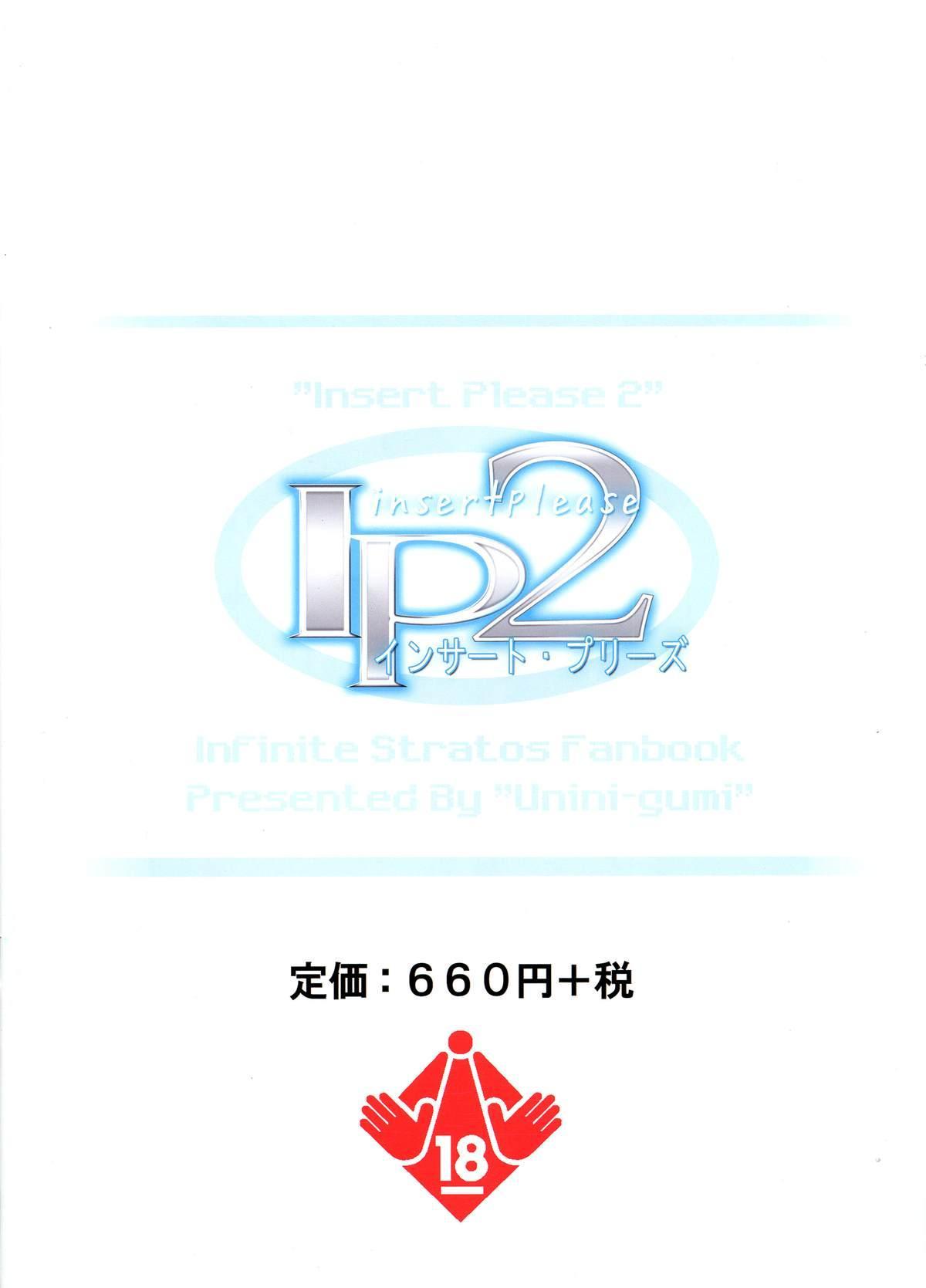 IP2 1
