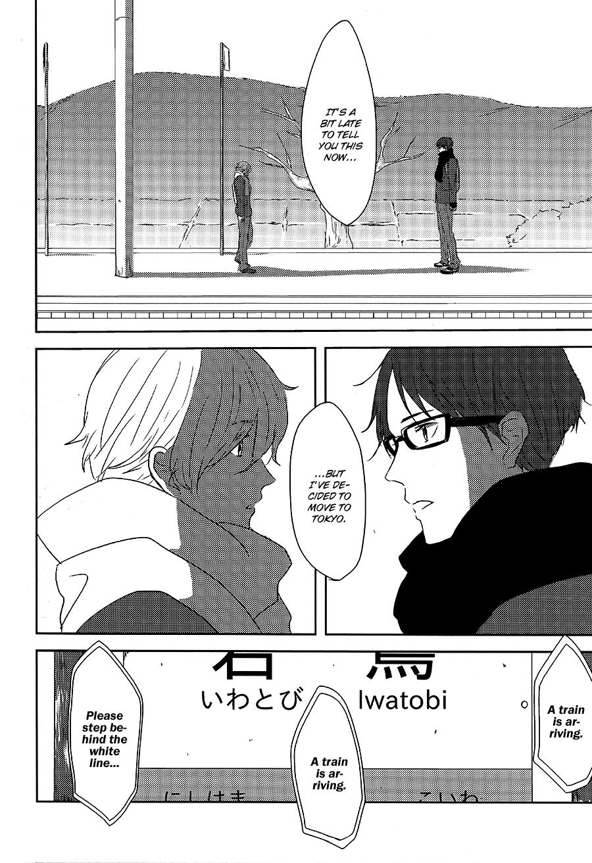 Daigakusei ni Narimashita. | I'm a College Student 15