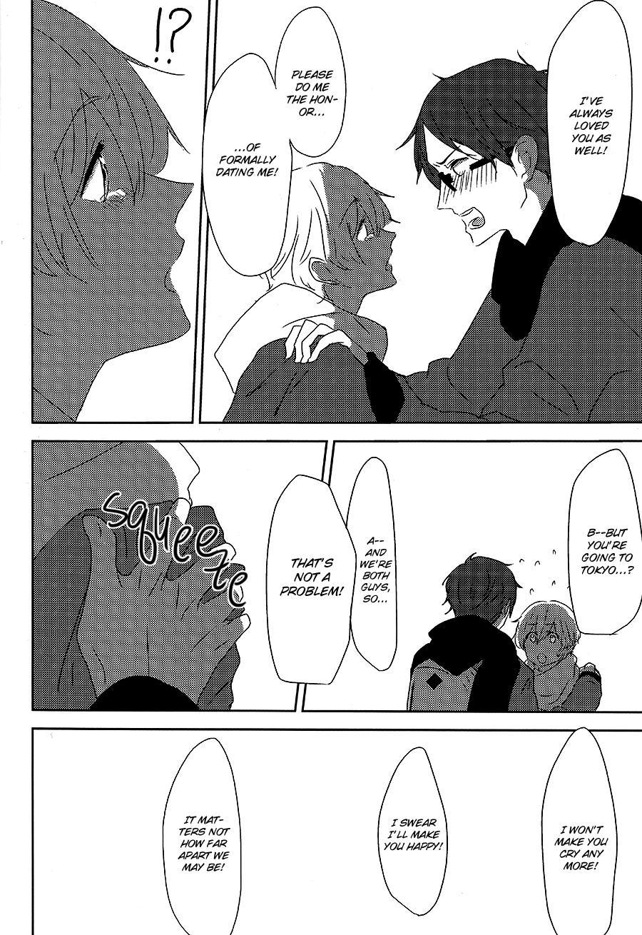 Daigakusei ni Narimashita. | I'm a College Student 19