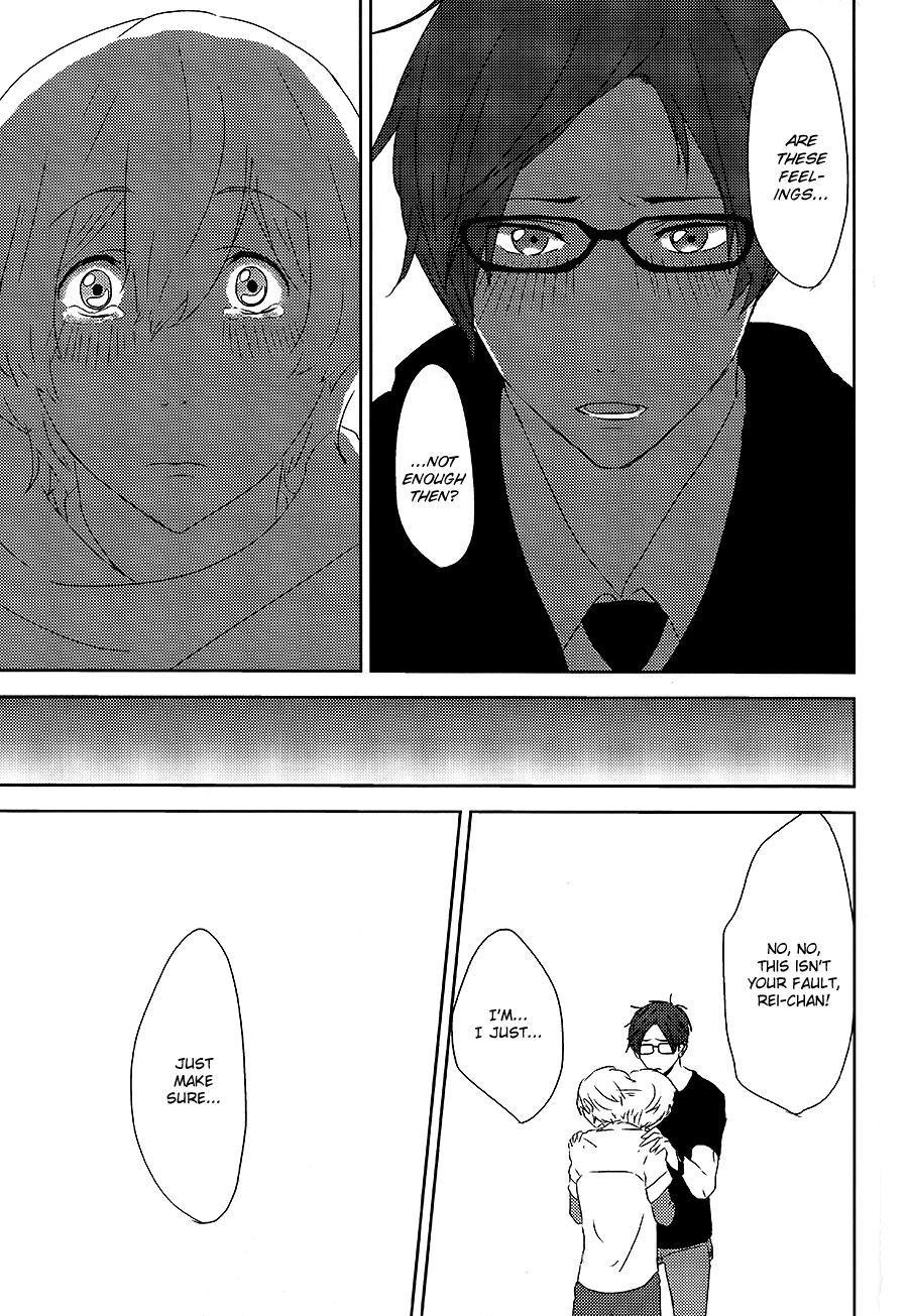 Daigakusei ni Narimashita. | I'm a College Student 20