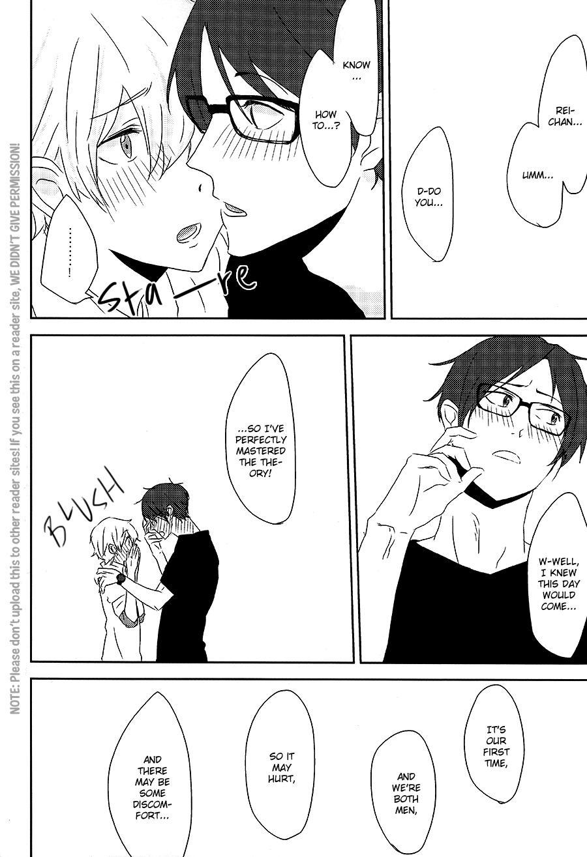 Daigakusei ni Narimashita. | I'm a College Student 23