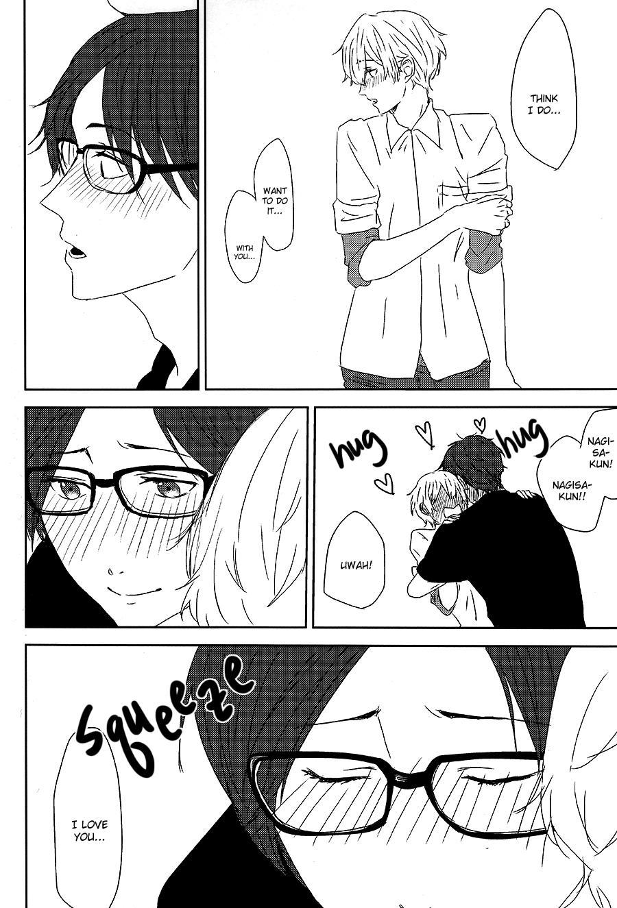 Daigakusei ni Narimashita. | I'm a College Student 25