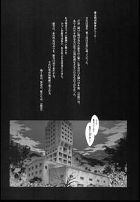 Busou Renkin 10 Years After 4