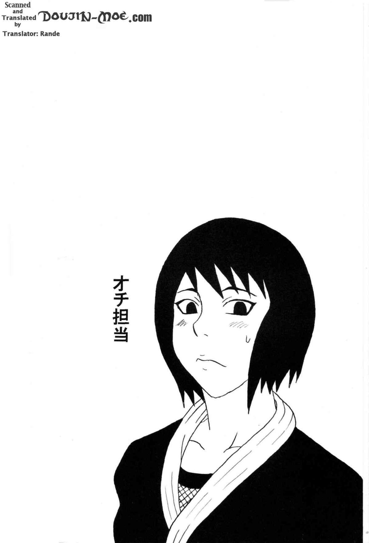 Kyonyuu no Ninja Chichikage | Chichikage Huge Breasted Ninja 2