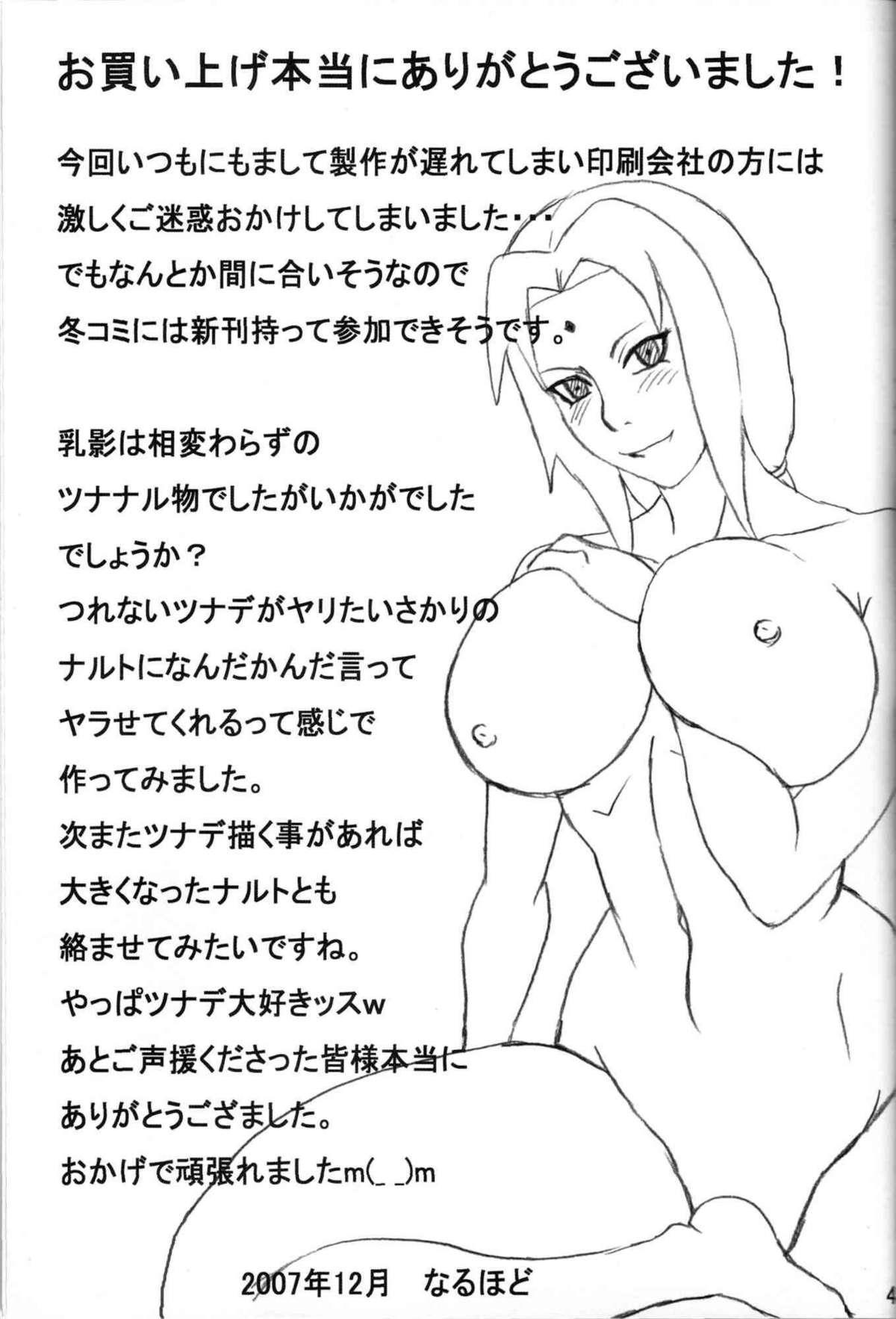 Kyonyuu no Ninja Chichikage | Chichikage Huge Breasted Ninja 43