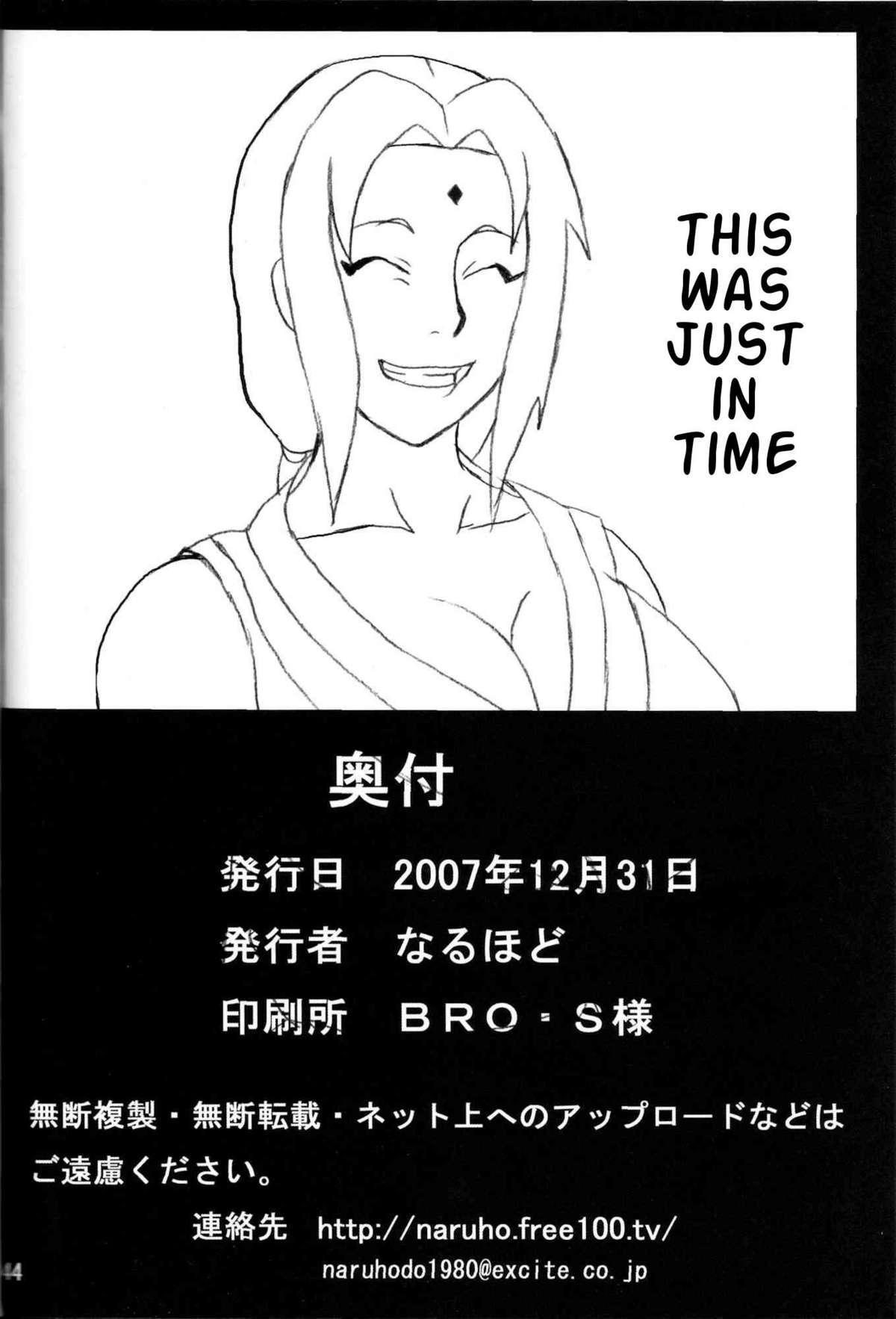 Kyonyuu no Ninja Chichikage | Chichikage Huge Breasted Ninja 44