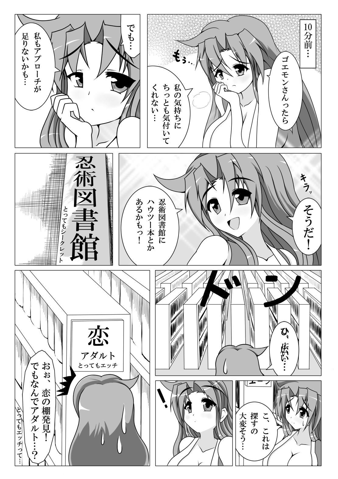 Yae...Midare Bunshin no Jutsu 5