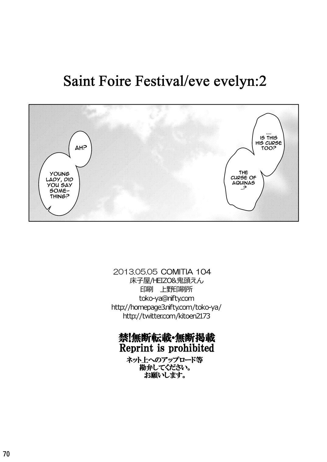 Saint Foire Festival Eve Evelyn:2 68