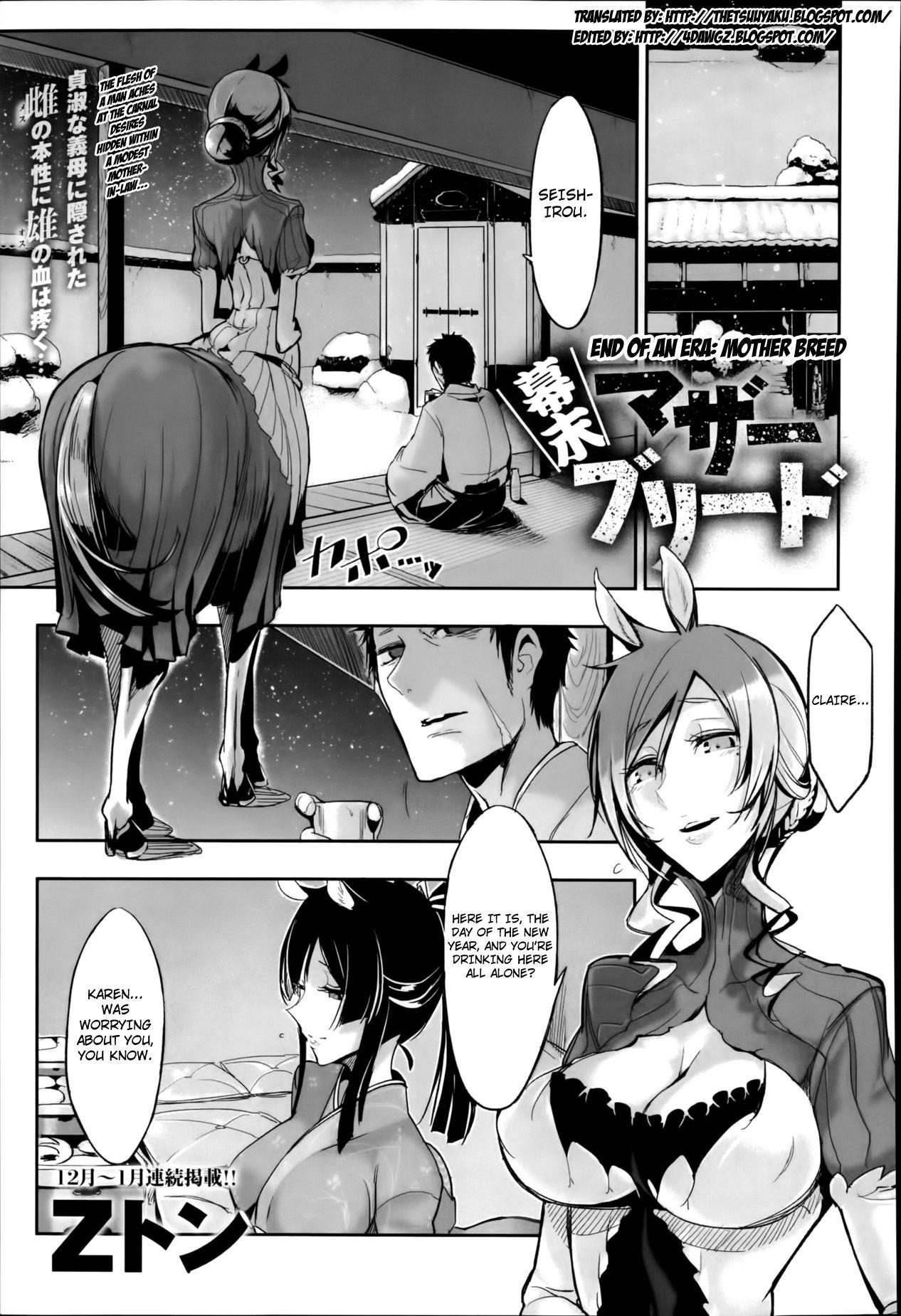 Bakumatsu Mother Breed | End of an Era: Mother Breed 0