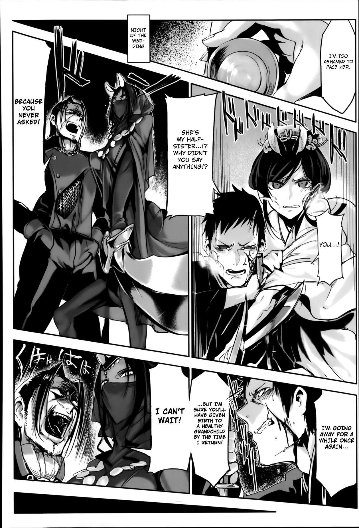 Bakumatsu Mother Breed | End of an Era: Mother Breed 1