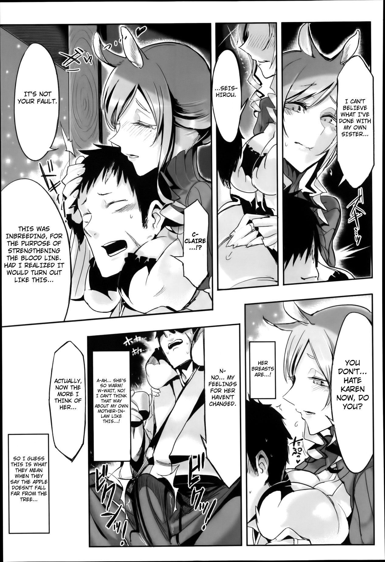 Bakumatsu Mother Breed | End of an Era: Mother Breed 2