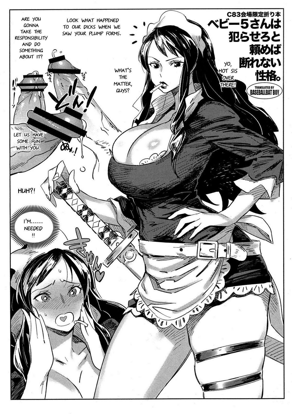 C83 Kaijou Gentei Orihon Baby 5-san wa Yarasero to Tanomeba Kotowarenai Seikaku. 0