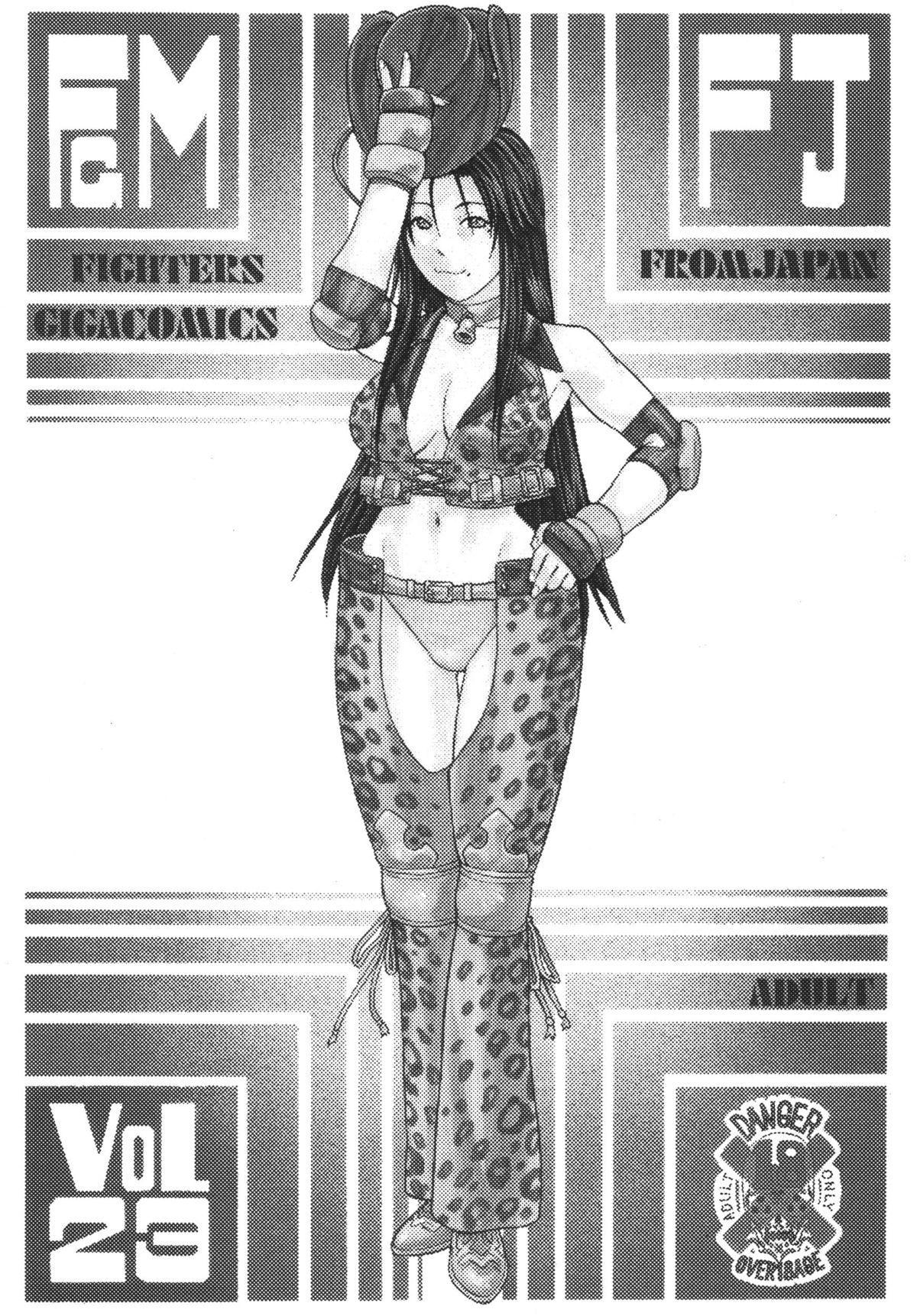 Fighters Yotta Comics Round 9 Yotta 24