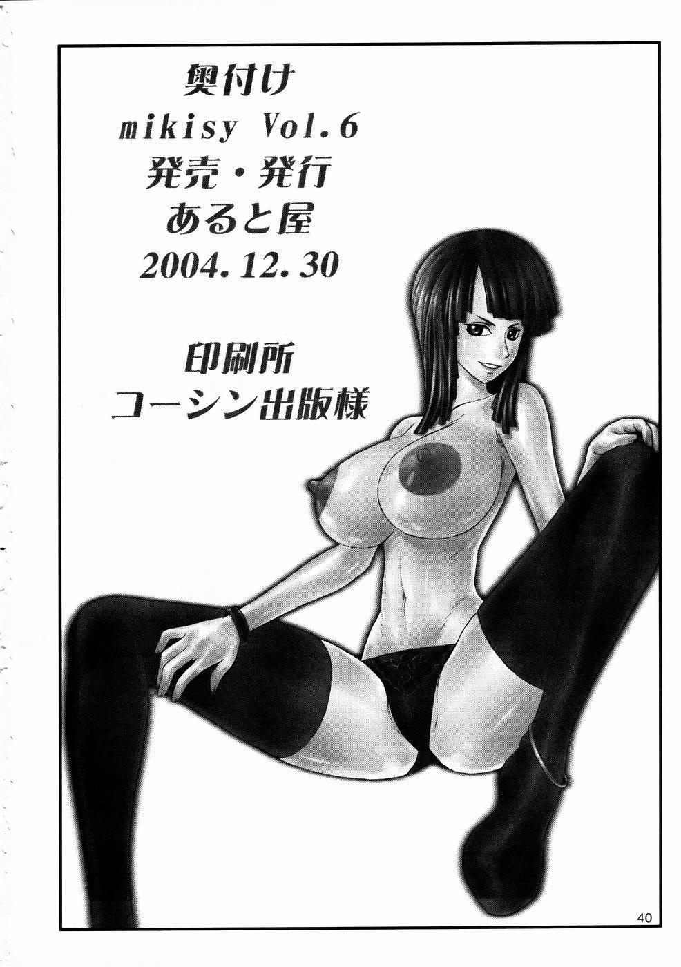 Mikisy Vol. 6 40