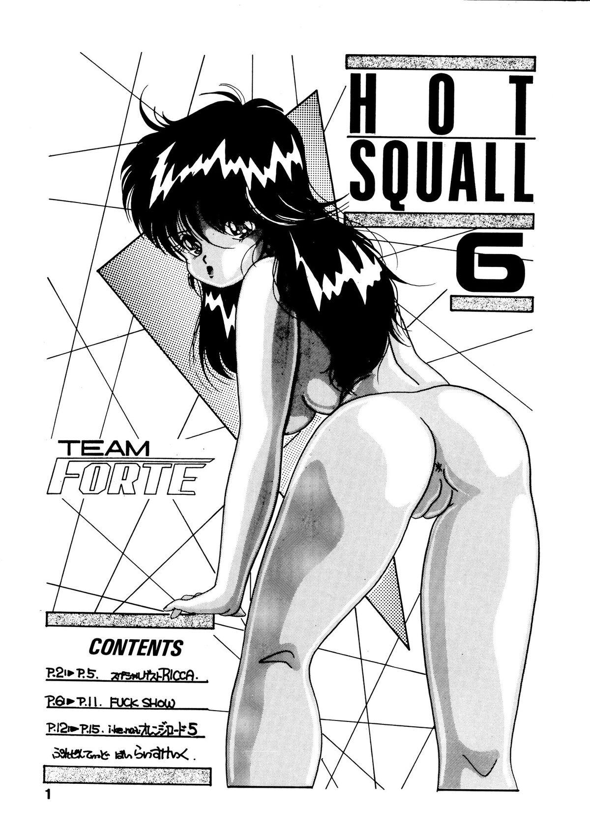 FINAL HOT SQUALL 1