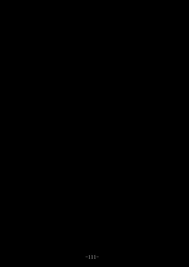 Tsukamatte Marunomarete 110