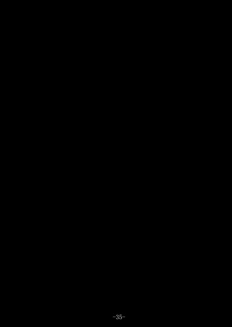 Tsukamatte Marunomarete 34