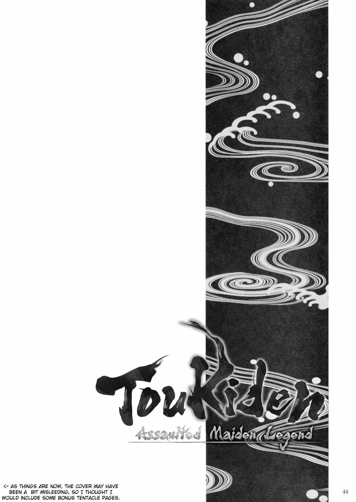Toukiden Vol. 1 41