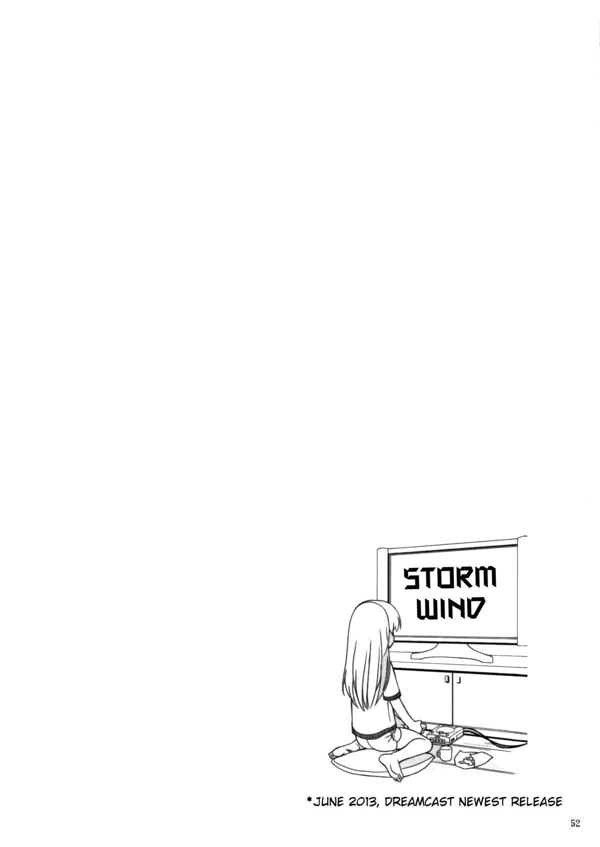 Toukiden Vol. 1 49