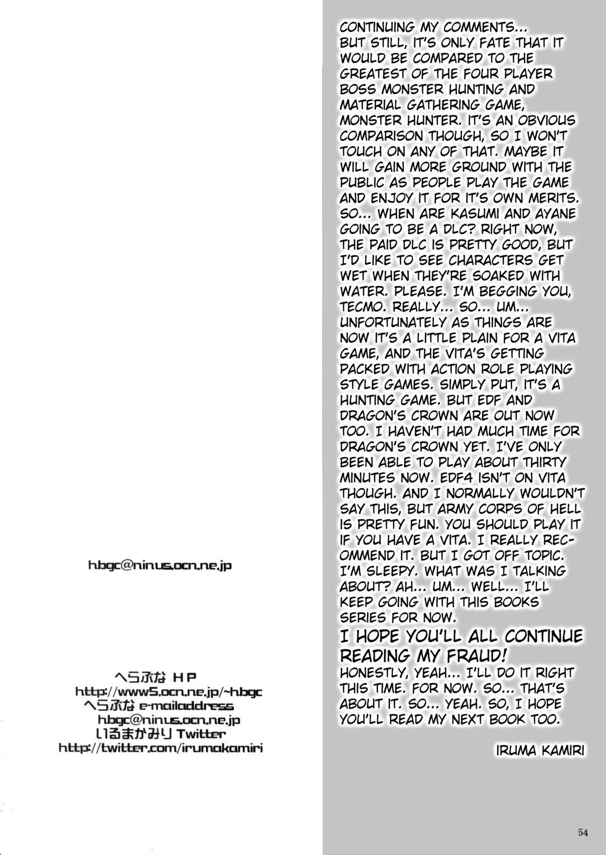 Toukiden Vol. 1 51