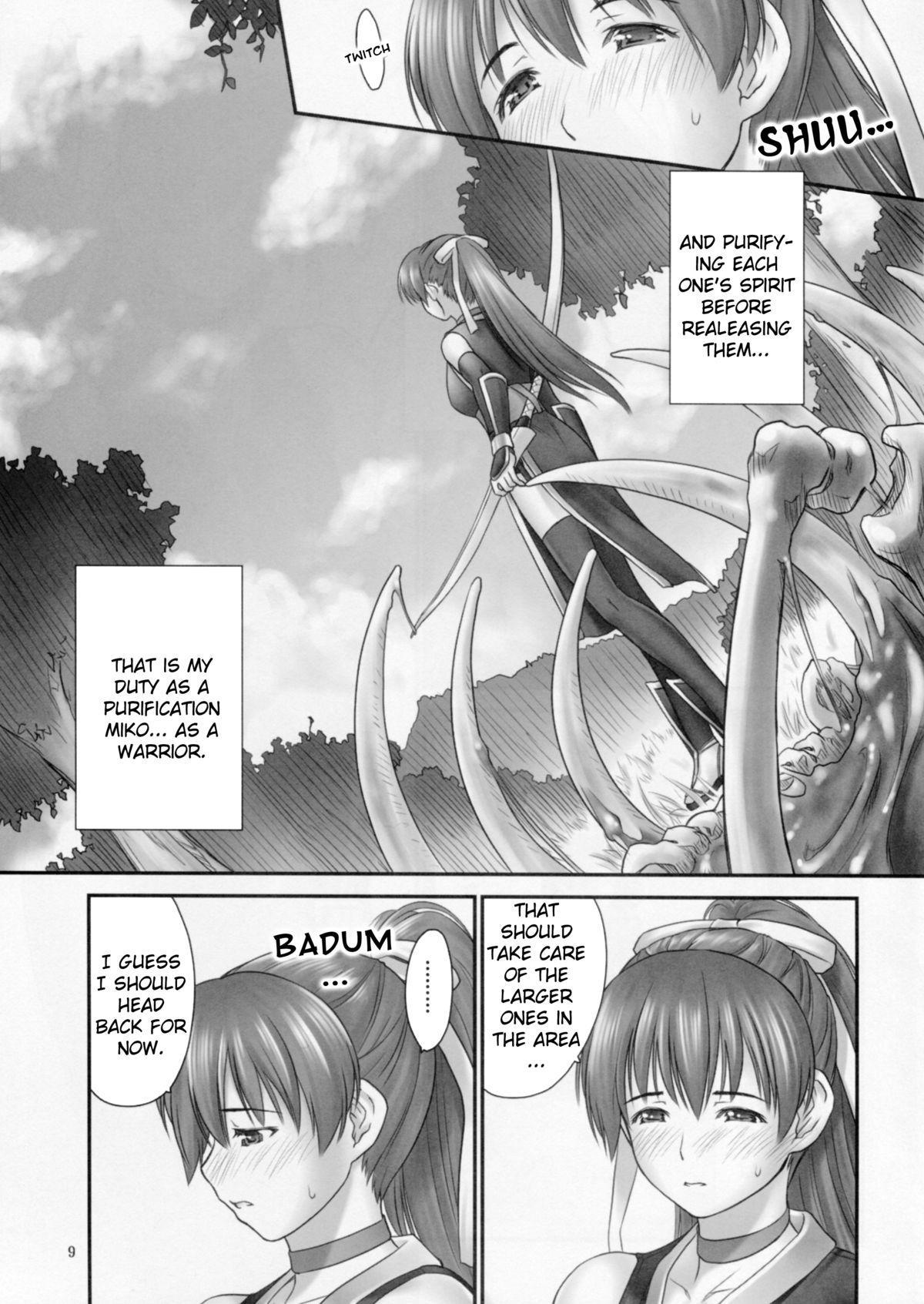 Toukiden Vol. 1 6