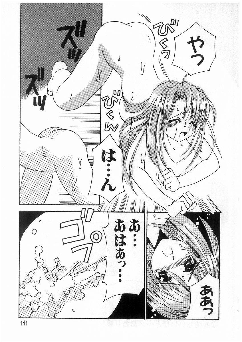 Tokyo Chobi Hina Monogatari 113