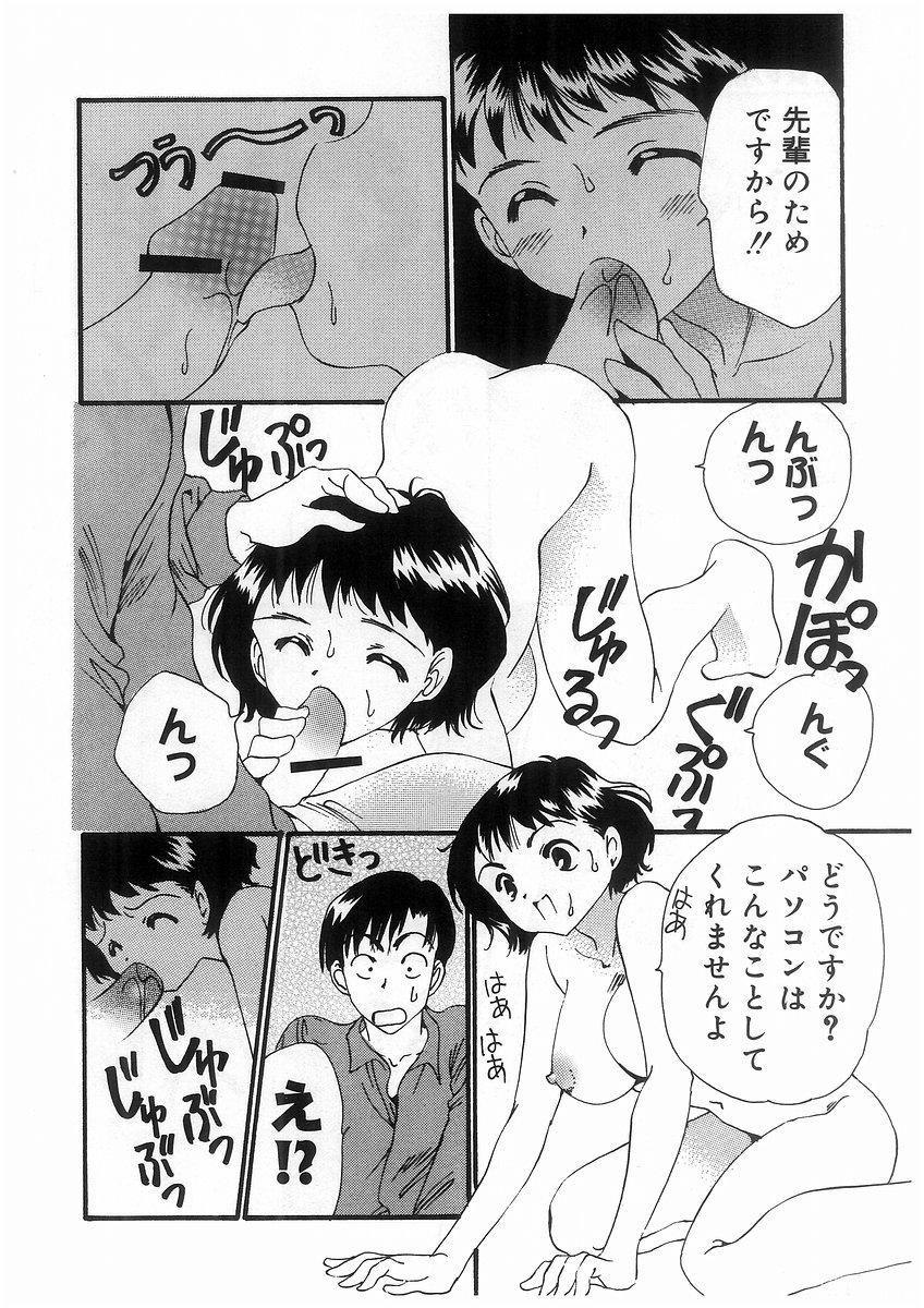 Tokyo Chobi Hina Monogatari 76