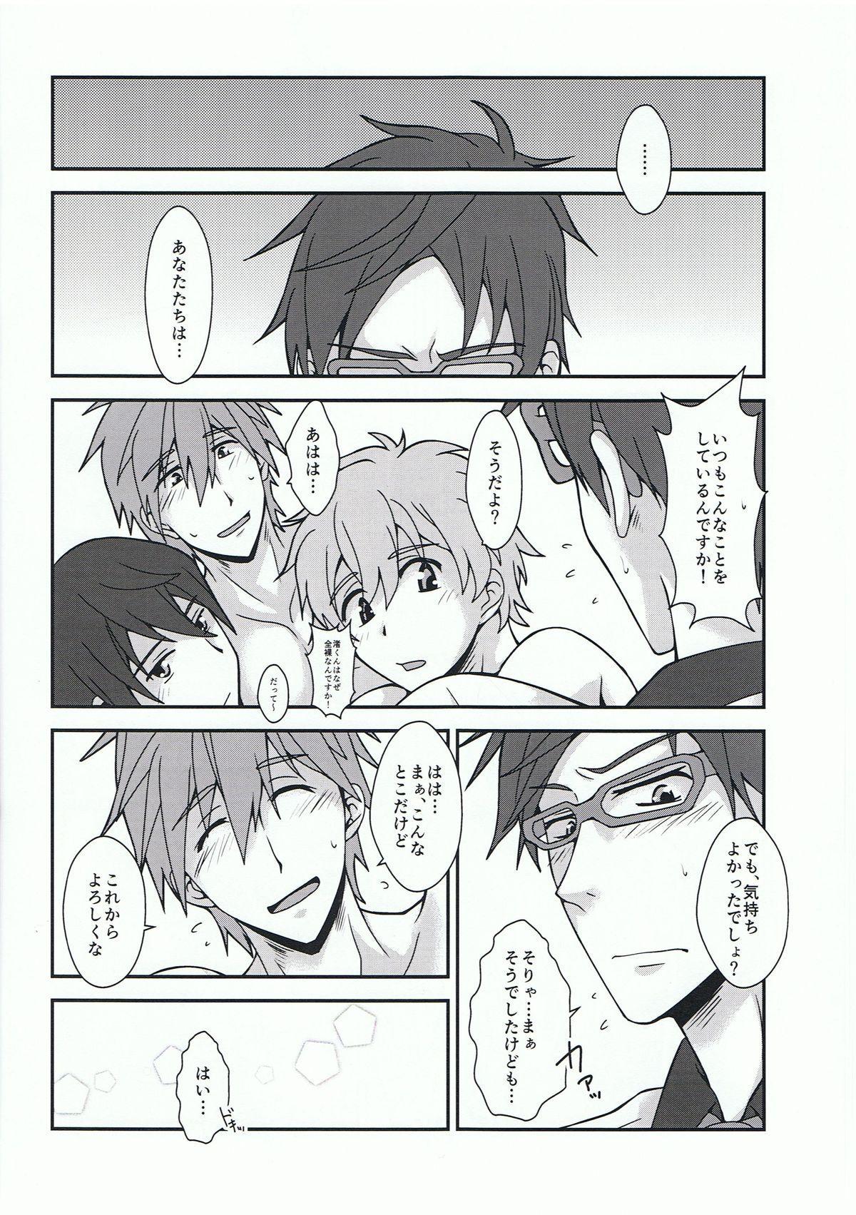 Omotenashi 14