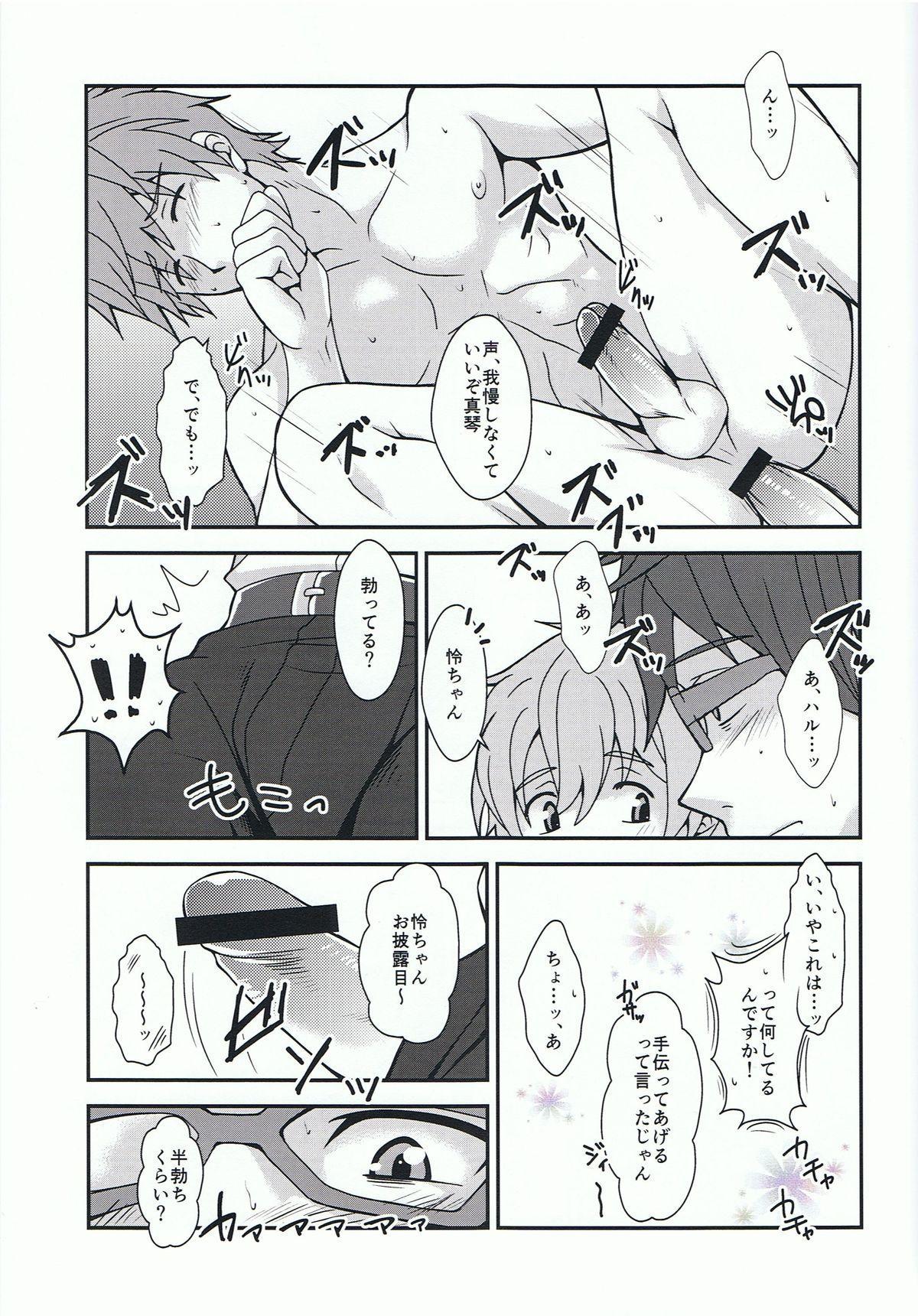 Omotenashi 7