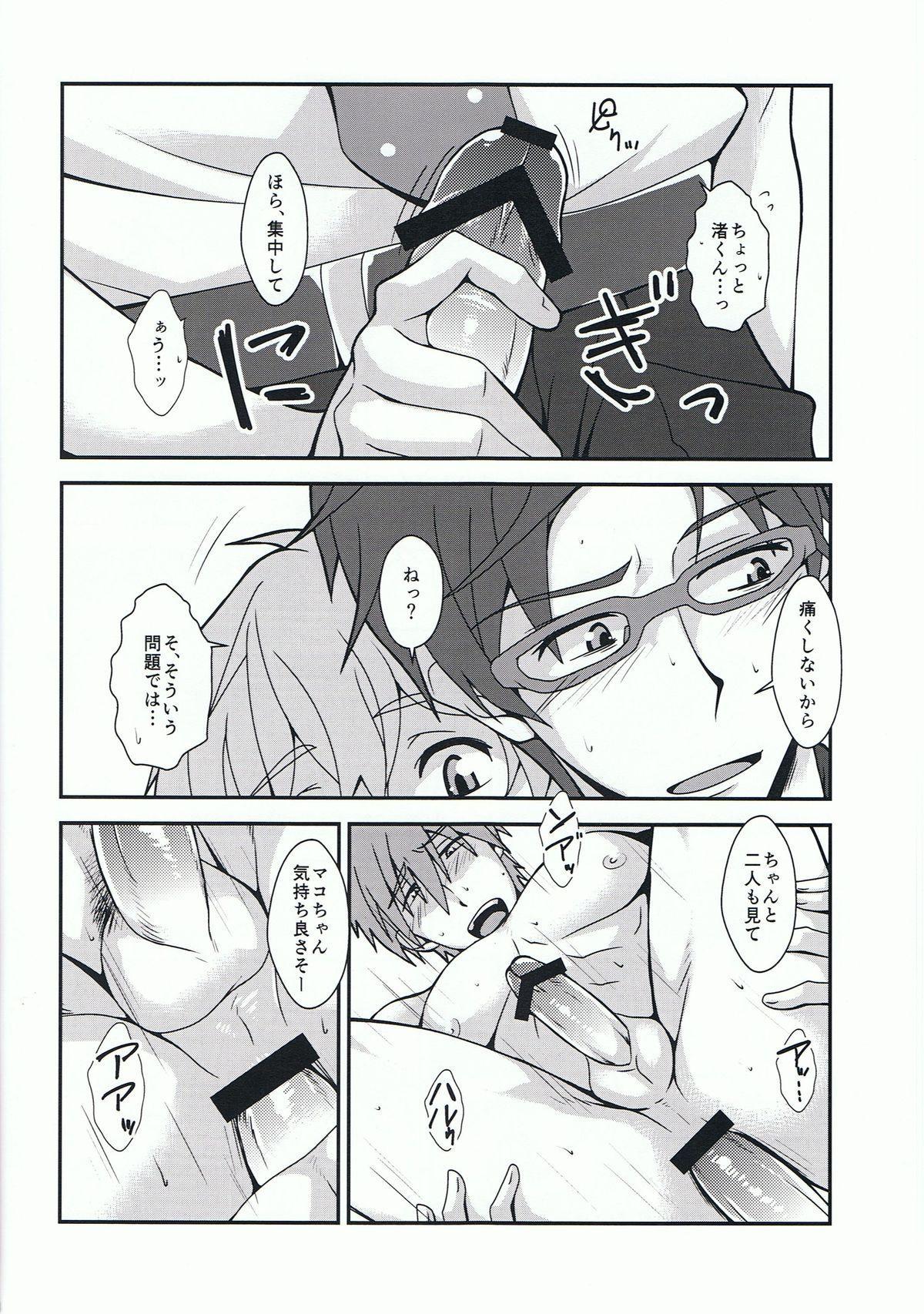 Omotenashi 8