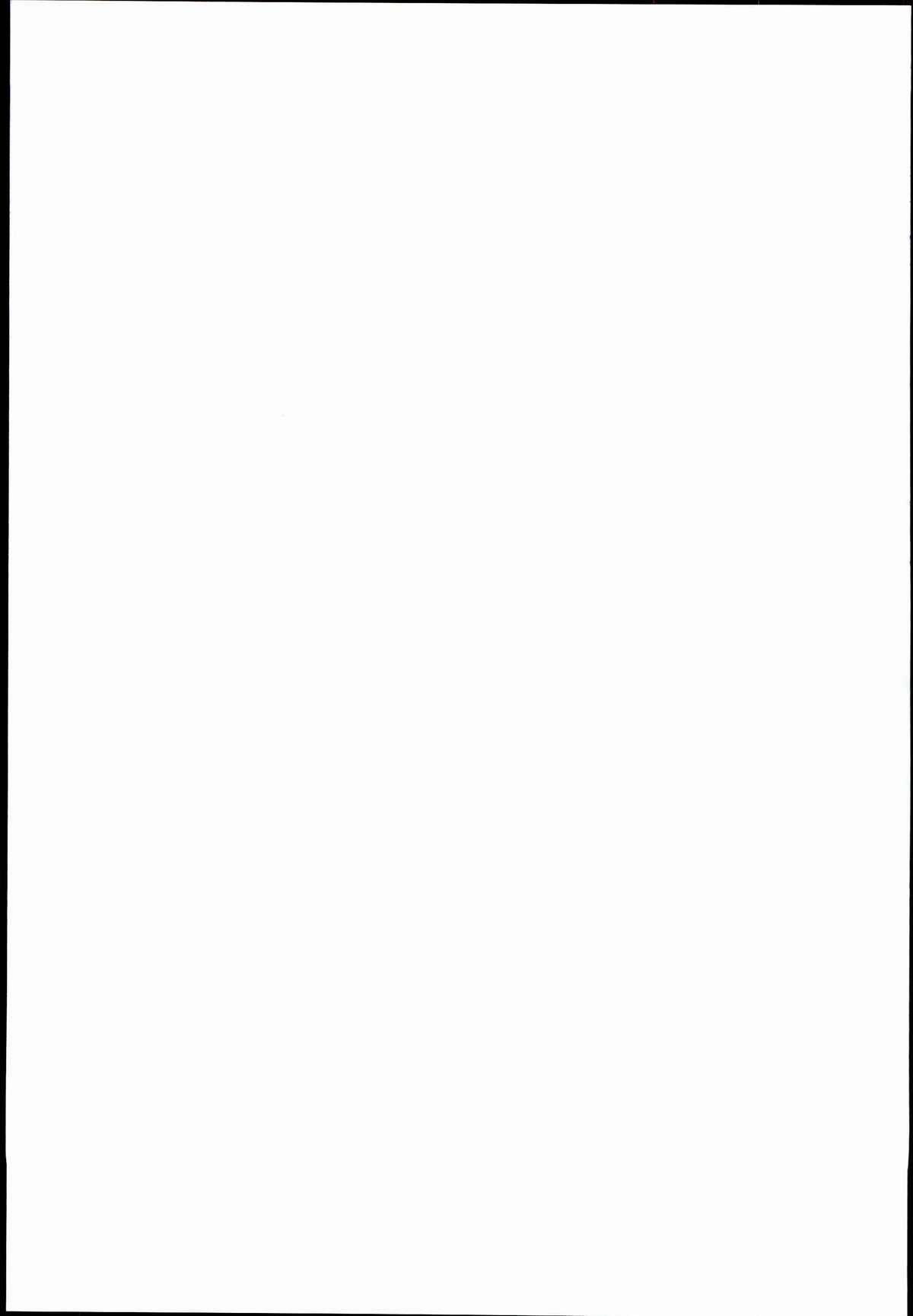 Hirameke! Megami no Love Kiss Wand 26