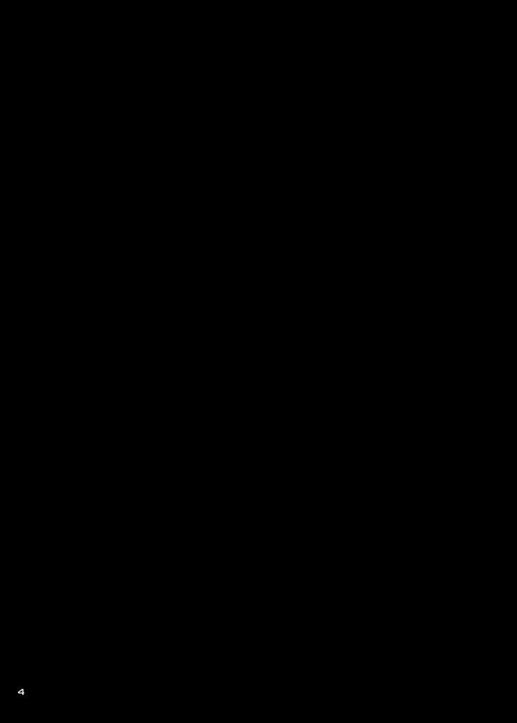 Kyunkyun Masenrei 3
