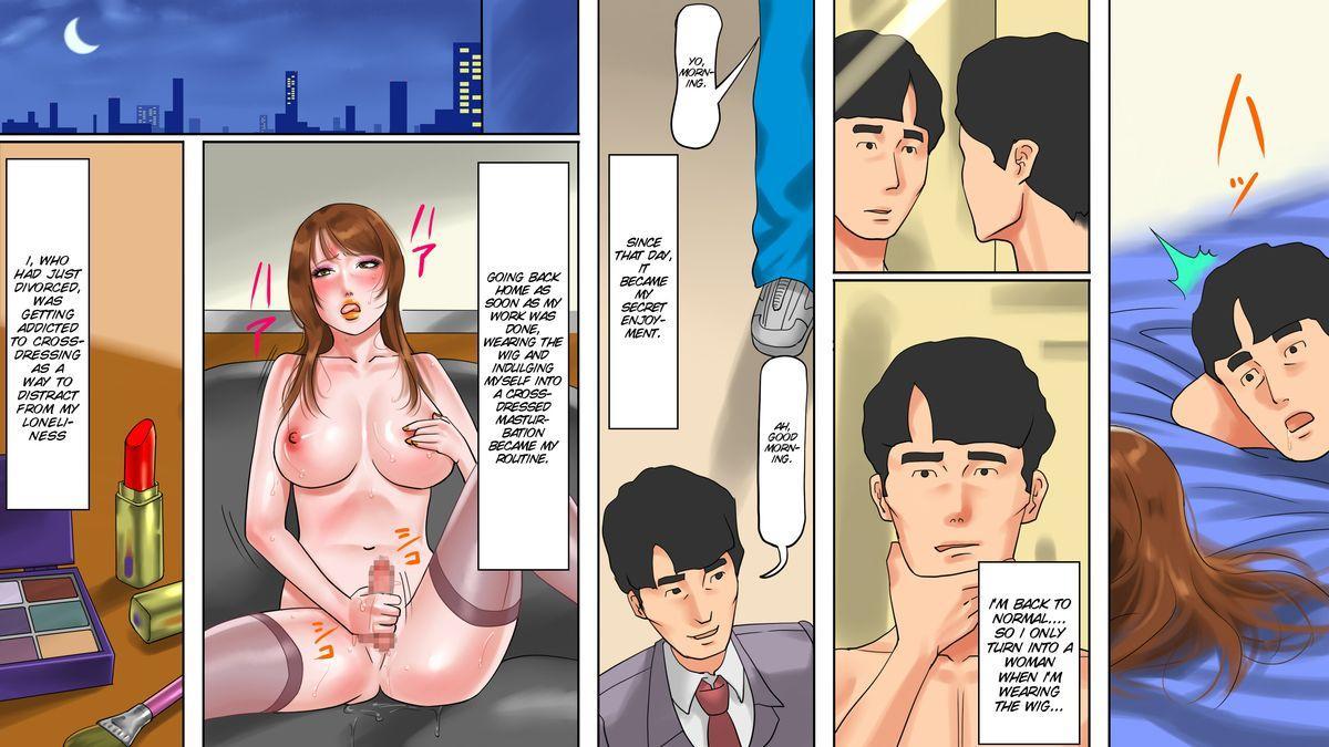 [Naya] Mahou no Wig - Shemale Maso Shoufu - Sayaka no Kokuhaku [English] [SMDC] 12
