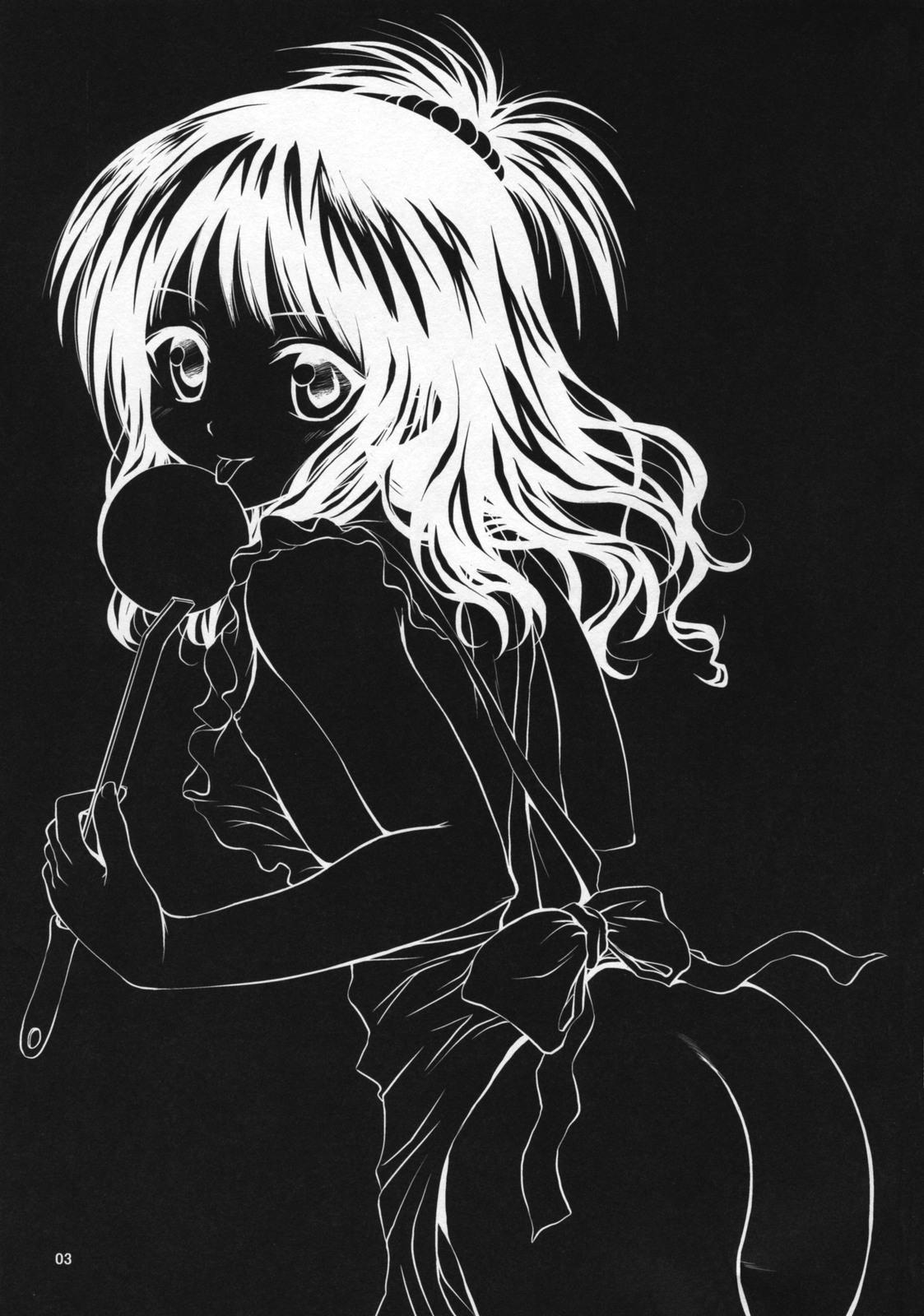 R☆Mikan / Aru Mikan 1
