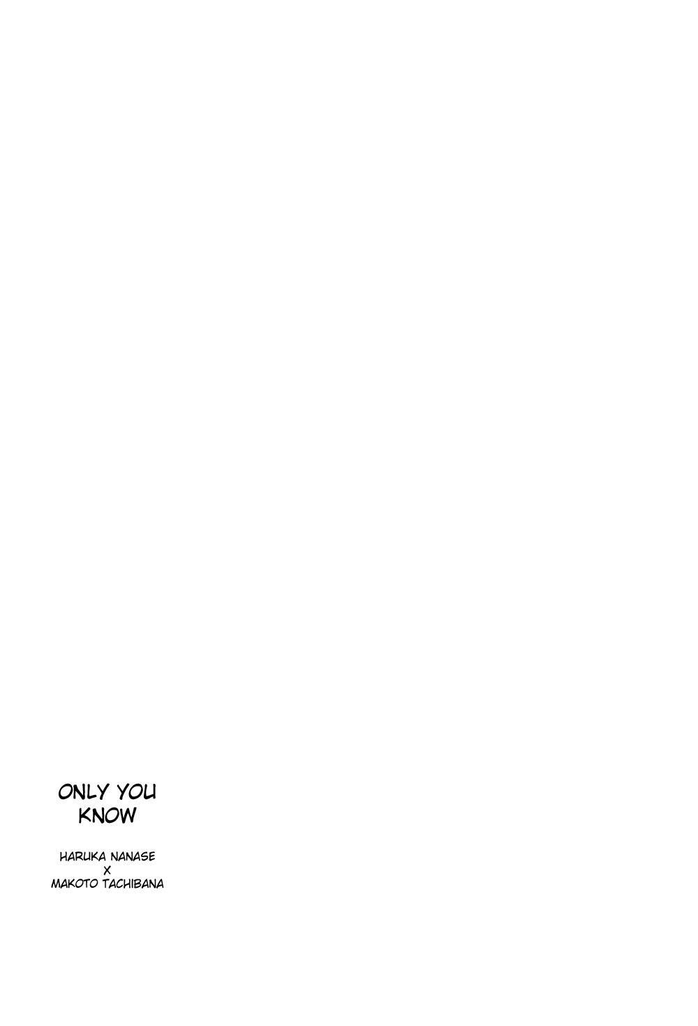 Kimi shika Shiranai | Only You Know 1