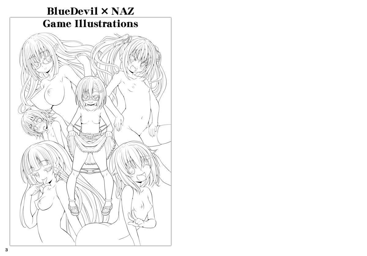 BlueDevil × NAZ Game Illustrations 1