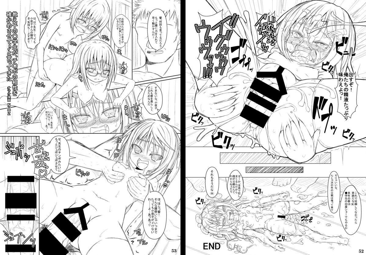 BlueDevil × NAZ Game Illustrations 26
