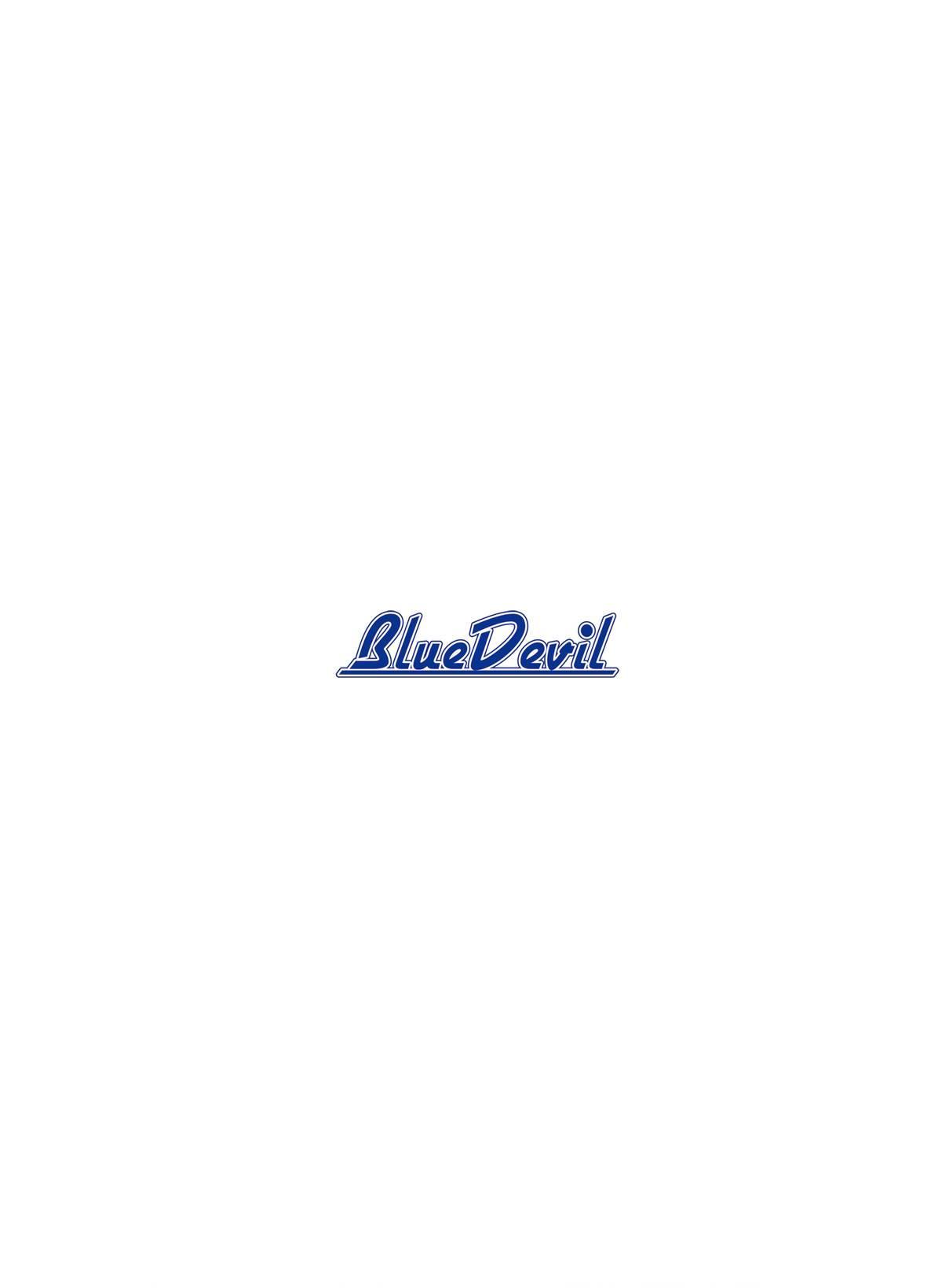 BlueDevil × NAZ Game Illustrations 34