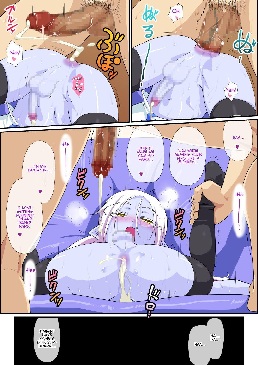 Soshite Bitch na Mesu-shota Elf ga Wagaya ni Kitara 25