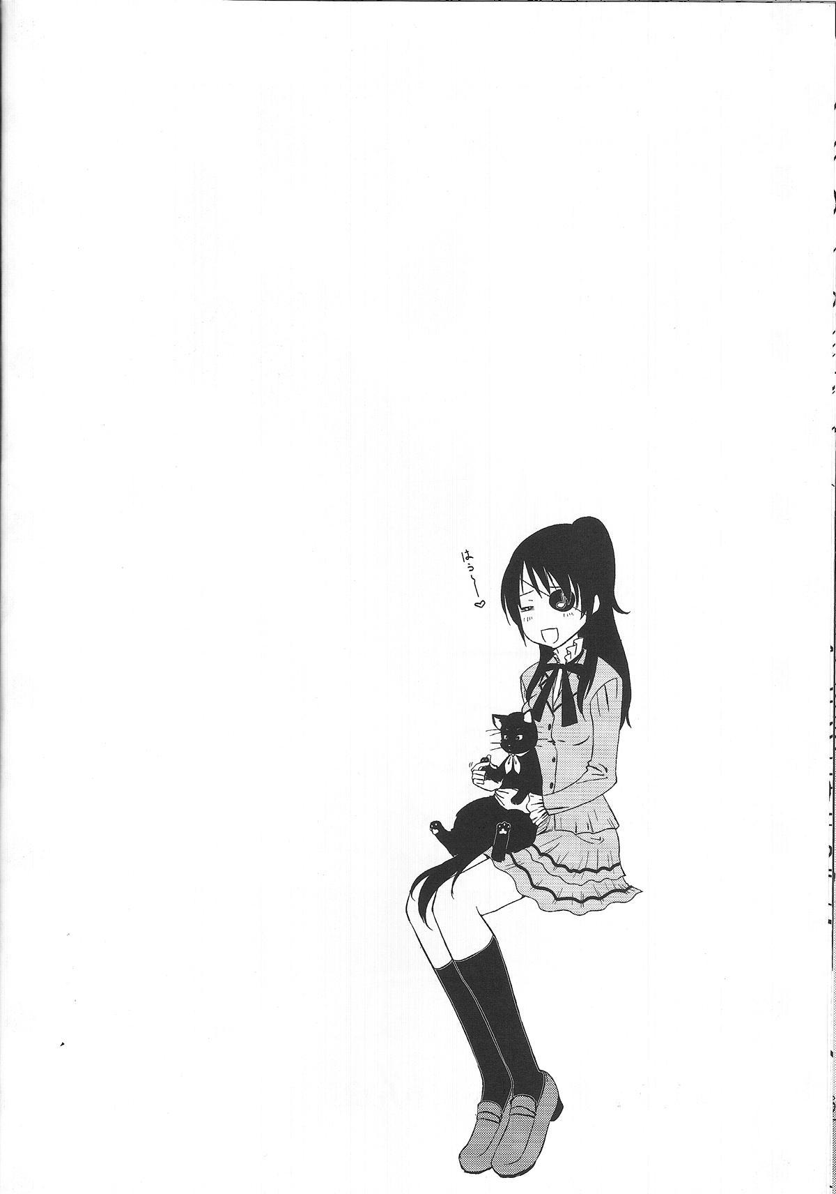 Yorinuki Katsura-san 24