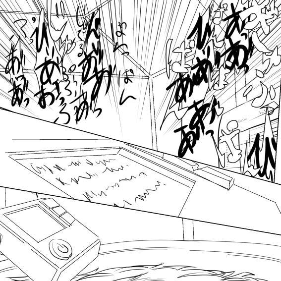 月詠が触手風呂で嬲られるっ!後編 7