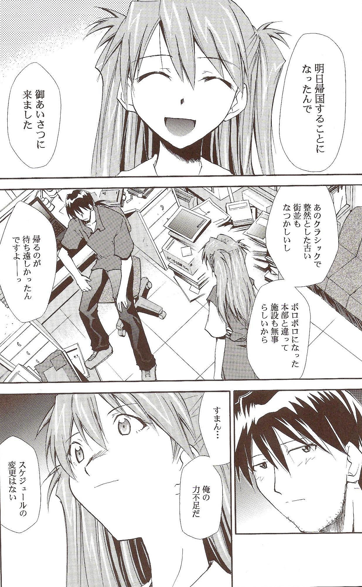 RE-TAKE 37