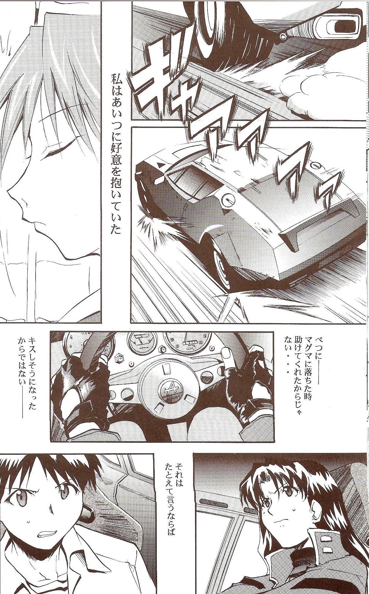 RE-TAKE 53