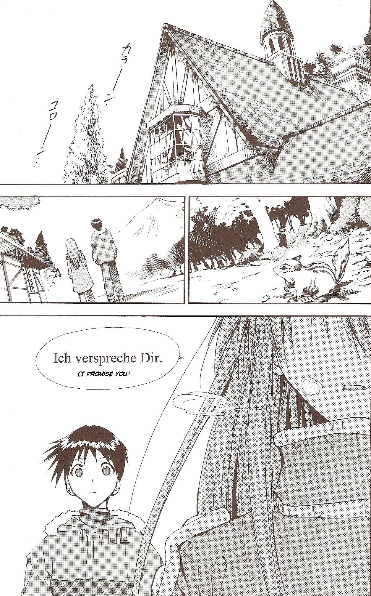 RE-TAKE 97